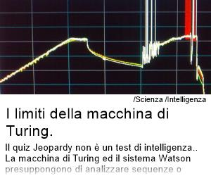 I limiti della macchina di Turing